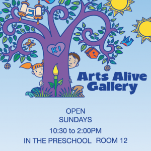 Arts Alive Gallery